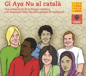 Gi Aya Nu al català